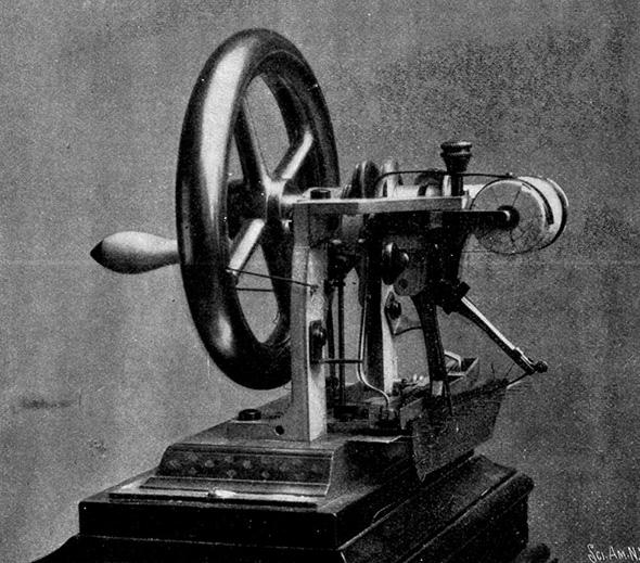 İlk Dikiş Makinesi | lk Dikiş Makinesi