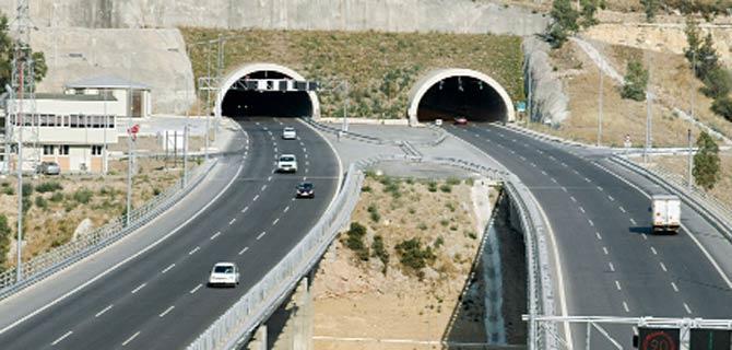 Dünyanın En Uzun Tüneli | zmir Konak Tüneli