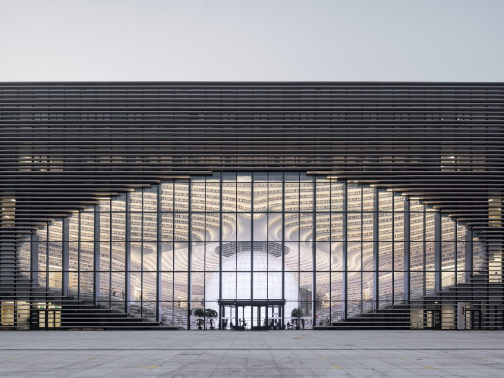 Sıradışı Çin Kütüphanesi | Kütüphanenin Girişi