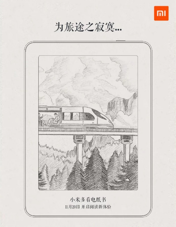 Xiaomi E-Okuyucu Çıkarıyor! | Xiaomi e Okuyucu