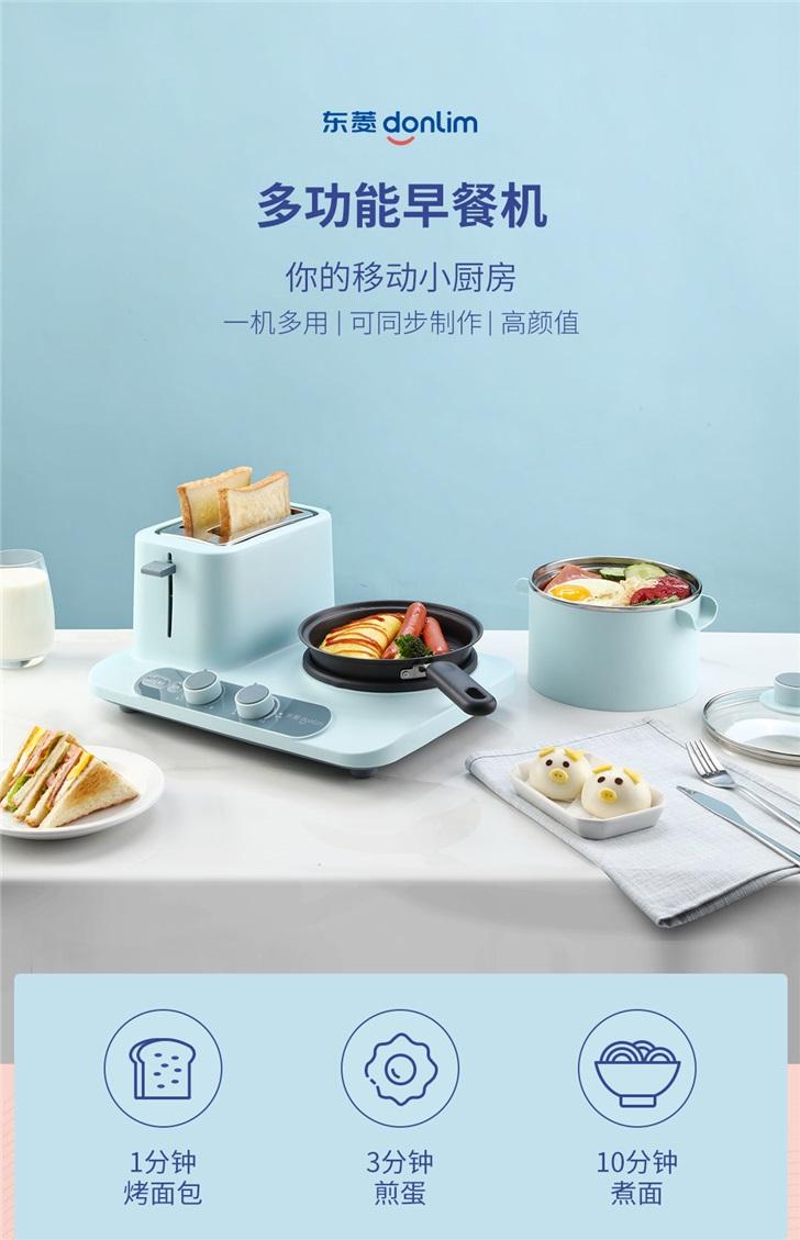 Xiaomi Kahvaltı Makinesi | donlim ekmek kızartma makinesi